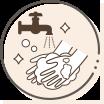 手洗い・アルコール洗浄